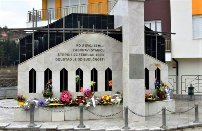 Spomen obeležje građanima Prijepolja otetim u Štrpcima